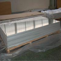 厂家供应 铝板 铝卷 变压器铝带 合金铝板 保温铝皮 高纯度铝板