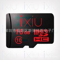 摄影摄像数码配件运动相机高速内存卡 定制16G记忆卡记录仪储存卡