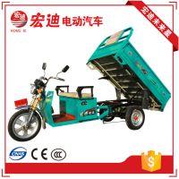 山东宏迪为回馈新老客户 特推出特价网销款重型货运电动三轮车