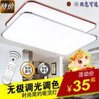 现代简约卧室灯 LED吸顶灯长方形苹果客厅房间灯大气餐厅灯具灯饰