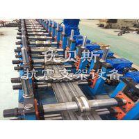 高效抗震支架设备 抗震支架成型设备 抗震支架成型机厂家