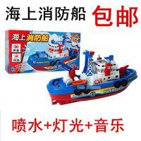 儿童电动玩具船模型 喷水海上消防船 水上电动轮船可洗澡戏水玩具