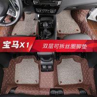 宝马X1 X3专用脚垫 宝马X3全包围丝圈脚垫宝马X1内饰改装汽车脚垫