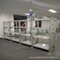 苏州昆山标准重型模具货架重型抽屉式组合架仓储仓库模具架厂家