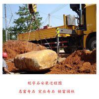 刻字石专业安装 扬州刻字石厂家在哪里 大型黄蜡石摆景观