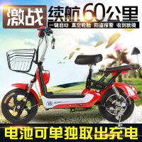 激战电瓶车成人电动车48V新款电动自行车小型双人电车可取出电池