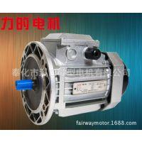 MS6312(0.18KW 2极)三相异步电动机 方形 铝合金机壳电机
