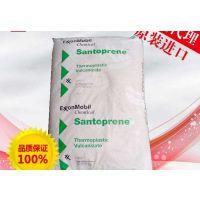 出售+ TPV 美国埃克森美孚Santoprene121-65M300