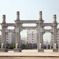 生产天然石材花岗岩牌坊 广场石牌坊 仿古石雕牌坊