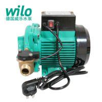 德国威乐水泵PB-H169EAH家用全自动增压泵WILO冷热水太阳能加压泵