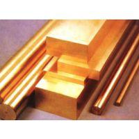 CuZn15铜合金
