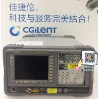 爆款高性能噪声系数分析仪AgilentN8975A
