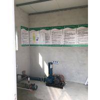 渭南/榆林电镀/小区生活污水处理 专业废水处理厂家 自主加工