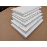 玻纤吸音板 优质天花产品报价 定做幼儿园造型玻纤吸音体
