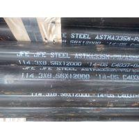 含Cr合金钢管价格-耐热无缝钢管材质-耐磨无缝钢管生产厂家
