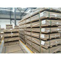 1060铝板带材卓越铝业卓越品质