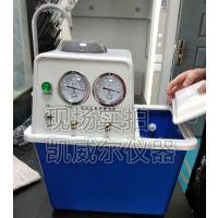 SHB-3防腐循环水真空泵为实验提供有利的真空条件