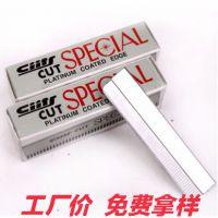 化妆师刮眉刀架盒装画眉工具套装初学者新手眉笔剪刀(10片装)