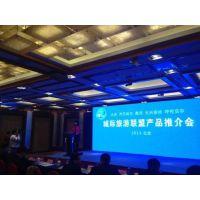 上海活动舞台搭建公司-胡曹俊