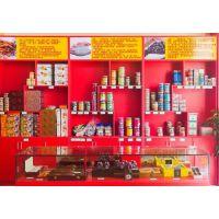悦悦淏特产超市,招募区域加盟代理商