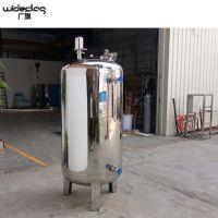 深圳厂家定制高品质不锈钢防腐储罐 食品饮料无菌容器设备 脉德净