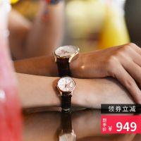 纪念日私人定制 雷诺正品情侣手表一对时尚潮流休闲男女对表