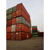 二手集装箱价格旧集装箱改造二手货柜出售租赁