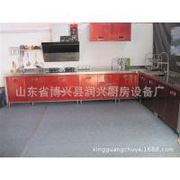 专业设计、制造、安装家用整体厨房橱柜灶台