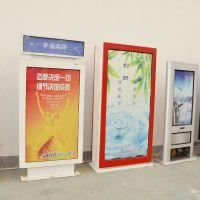 厂家供应广告灯箱 城市社区滚动广告灯箱 节能环保广告挂壁灯箱