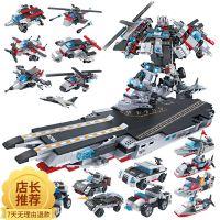 包邮cogo积高积木合体战舰机器人8合1海陆空战队拼装玩具13020