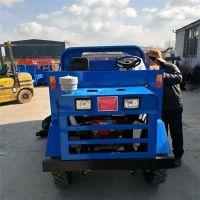新型四不像工程运输车 高效率载重四轮车 环保新式大马力农用车