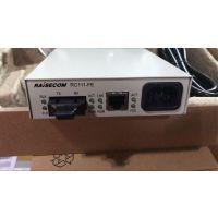 瑞斯康达RC201/202-FE-M/S1/S2/S3以太网光纤收发器