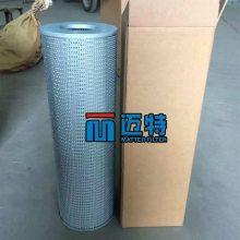 液压油滤芯 HP0201A03HA