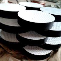 「凌海优质板式橡胶支座@锦州盆式支座」辽宁凤城厂家批发价格供应