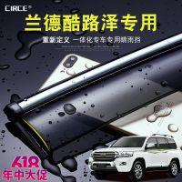 丰田陆地巡洋舰lc100晴雨挡改装专用配件兰德酷路泽LC200车窗雨眉