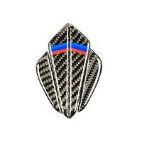 适用于宝马汽车门侧边碳纤维防撞贴通用款奔驰奥迪雷克萨斯雪佛兰