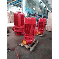 销售XBD2.8/50-150L消防泵,Q=50L/S,H=28M,N=30KW自动喷淋泵消火栓泵