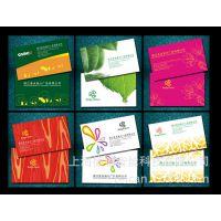 名片印刷制作 双面彩色名片定制 名片设计制作 500张起订