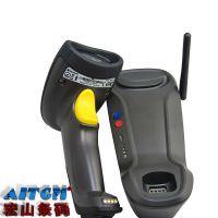 新大陆HR15高密扫描器|条码扫描枪|DPM条码扫描器