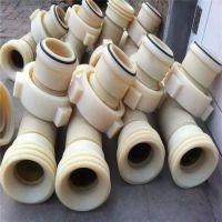 焊接式尼龙由壬/塑料耐腐蚀由壬厂家直销