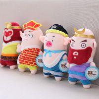 新品现货西游记公仔挂件毛绒玩具 儿童礼物玩偶摆件婚庆抓机娃娃