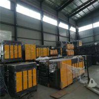 河北专业的30000风量UV光氧催化废气净化器生产厂家