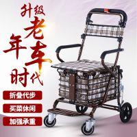 助行简易便携折叠老人手推车旅游简易车老年人轮椅残疾人轻便简易