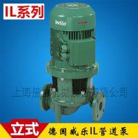 WILO威乐热水加压泵IL50/170-5.5/2锅炉热水增压专用管道循环水泵
