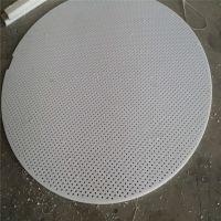 德州羽腾聚乙烯板材领先塑料之冠