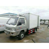 福田驭菱小型冷藏车价格 厢体长度2.6米