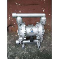 西安BQG350气动隔膜泵类型 什么牌子气动隔膜泵好 品质保证