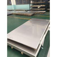 HT200/HT250东莞灰铸铁批发,HT250灰铸铁性能及用途
