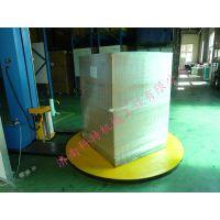 冰柜包装机 衣柜沙发包装机 缠绕包装机 生产厂家 大量现货