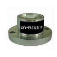 赛亚斯辐射计/辐射检测仪SYY-FSJ